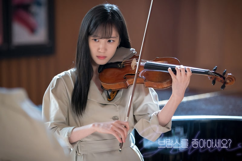 Park Eun Bin (Do You Like Brahms?)