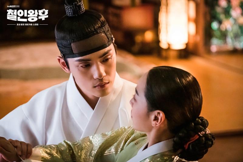 Kim Jung Hyun (Mr Queen)
