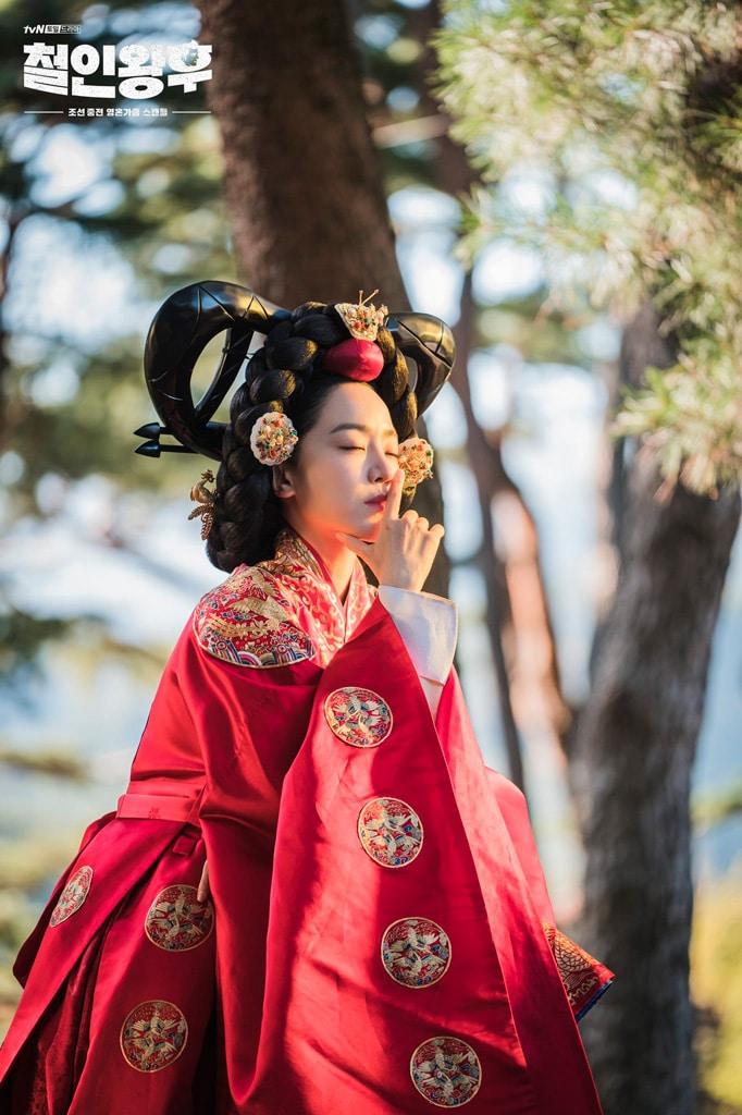 Shin Hye Sun (Mr Queen)
