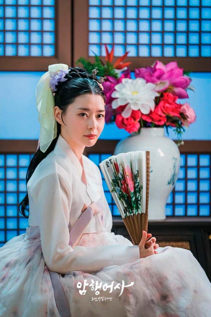 Kwon Na Ra (Secret Royal Inspector)