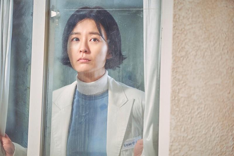 Jung Yu Mi (The School Nurse Files)