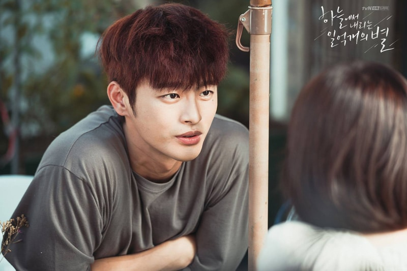Seo In Guk (The Smile Has Left Your Eyes)