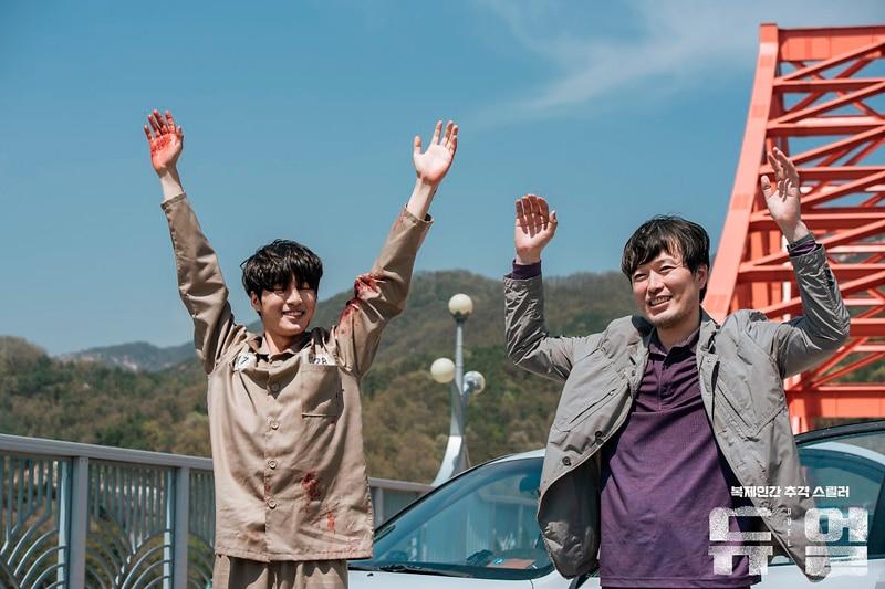 Yang Se-Jong et Jung Jae-Young dans Duel (OCN)