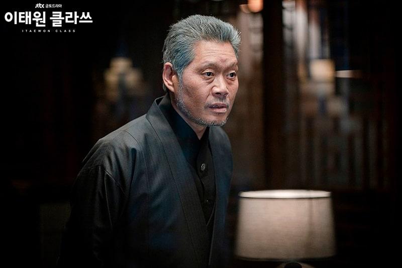 Yoon Jae Myung (Itaewon Class)