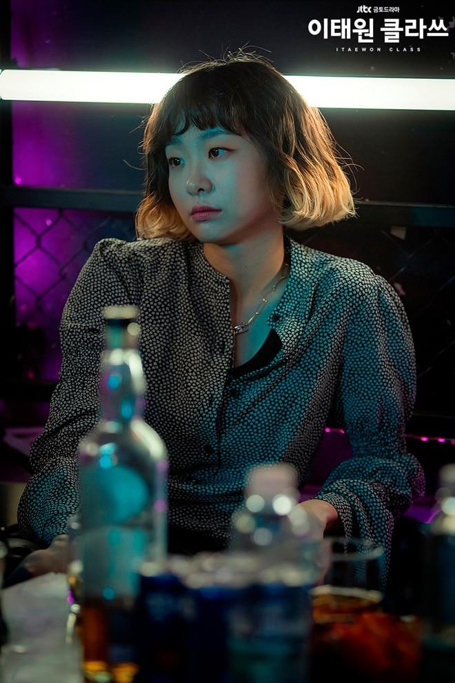 Kim Da Mi (Itaewon Class)