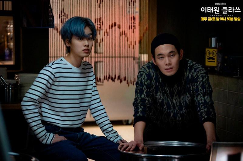 Lee Joo Young et Ryoo Kyung Soo
