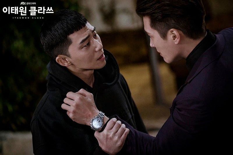 Park Seo Joon et Ahn Bo Hyun