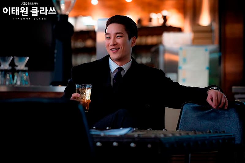 Ahn Bo Hyun (Itaewon Class)