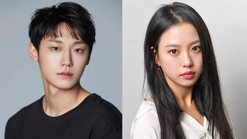 Lee Do Hyun et Go MIn Si