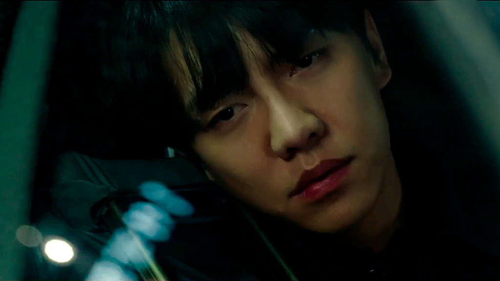 Le drama Mouse (tvN)