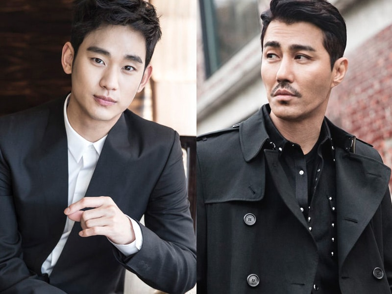 Kim Soo-Hyun et Cha Seung-Won