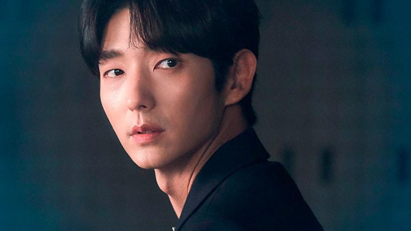 StellarSis Awards 2021 : Lee Joon Gi