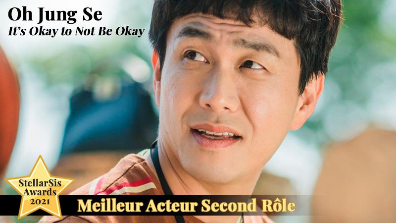 Oh Jung Se, meilleur acteur second rôle