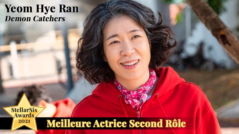 Yeom Hye Ran, meilleure actrice second rôle