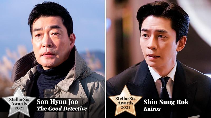 Son Hyun Joo et Shin Sung Rok, meilleurs acteurs