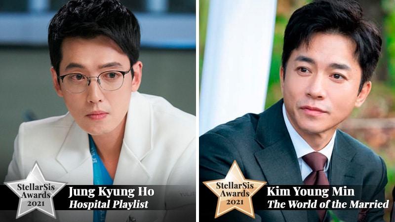 Jung Kyung Ho et Kim Young Min, meilleurs acteurs second rôle