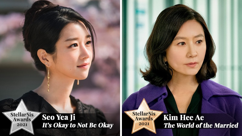 Seo Ye Ji et Kim Hee Ae, meilleures actrices