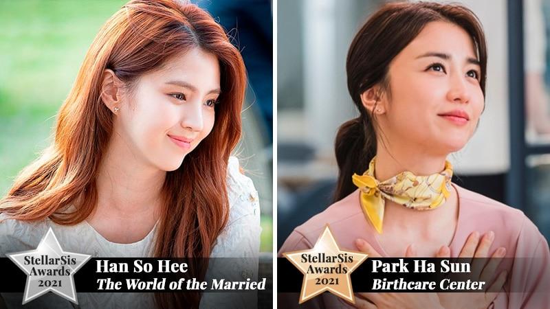 Han So Hee et Park Ha Sun, meilleures actrices second rôle