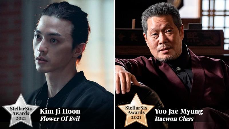 Kim Ji Hoon et Yoo Jae Myung, meilleurs méchants