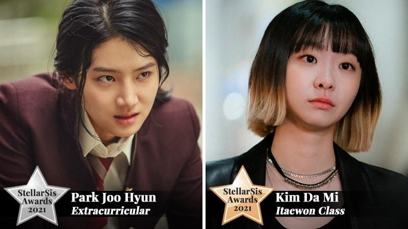 Park Joo Hyun et Kim Da Mi, révélations féminines 2021