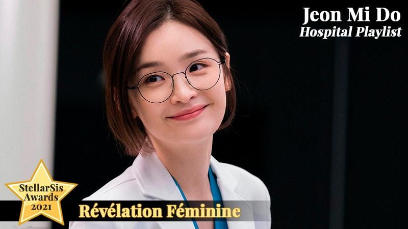 Jeon Mi Do, révélation féminine 2021