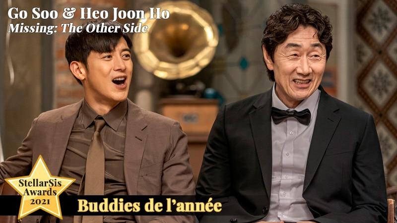 Go Soo and Heo Joon Ho, best buddies 2021