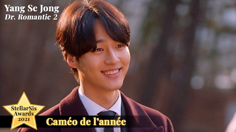 Yang Se Jong, best cameo 2021