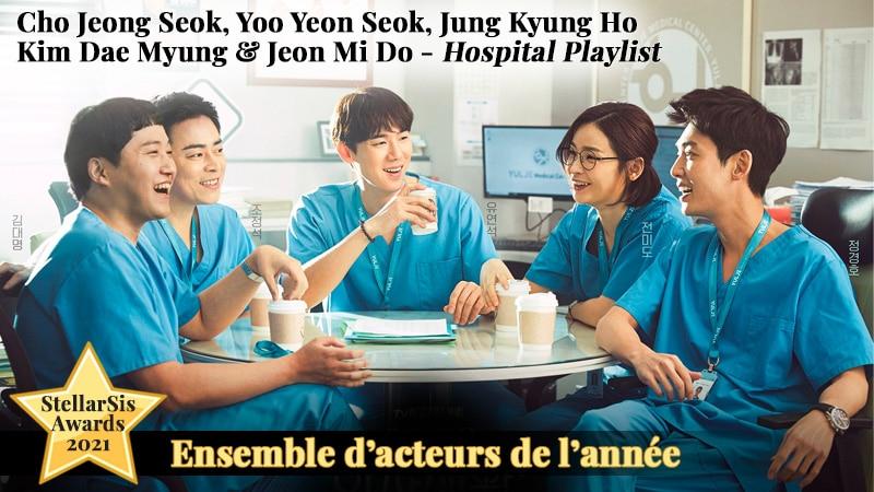 Hospital Playlist: meilleur ensemble d'acteurs