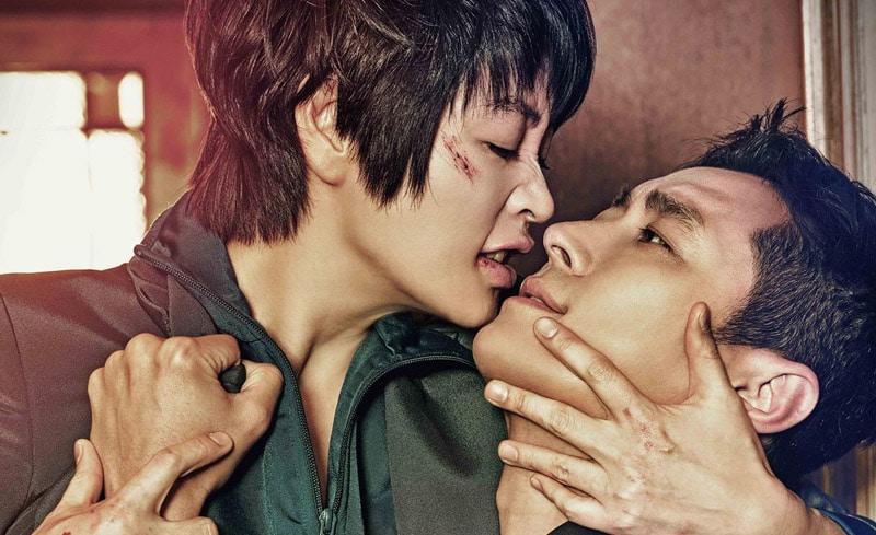 Le drama Hyena (SBS)