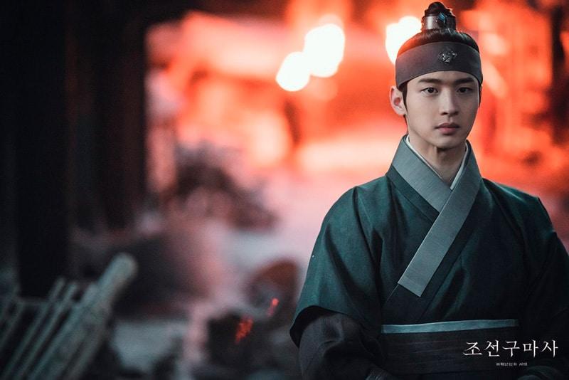 Jang Dong Yoon (Joseon Exorcist)