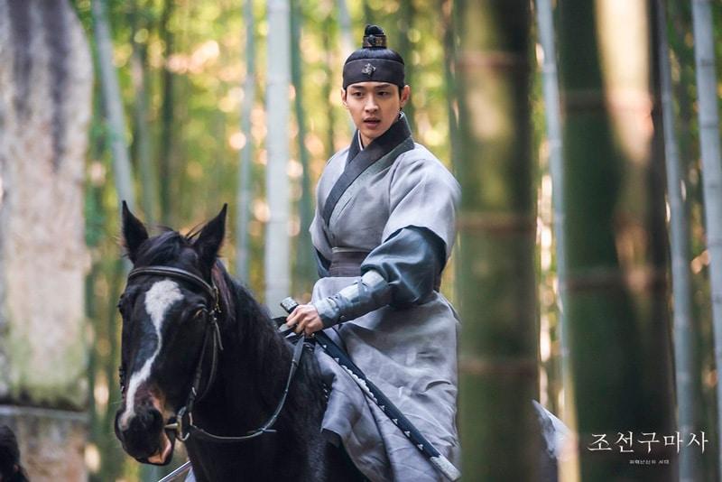 Joseon Exorcist : Jang Dong Yoon