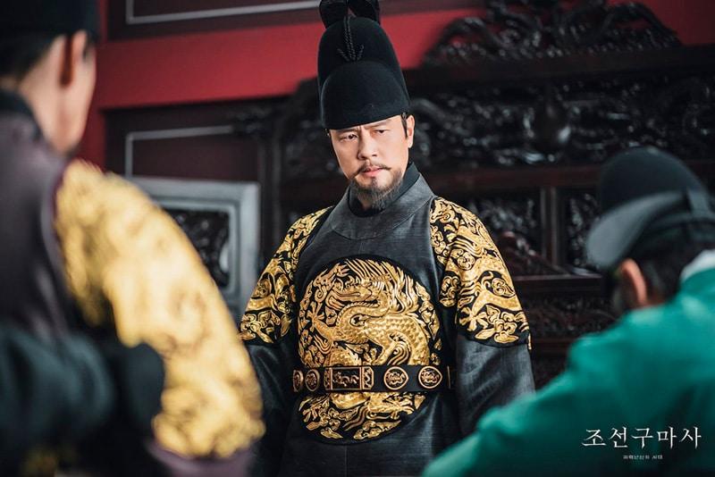 Kam Woo Sung (Joseon Exorcist)