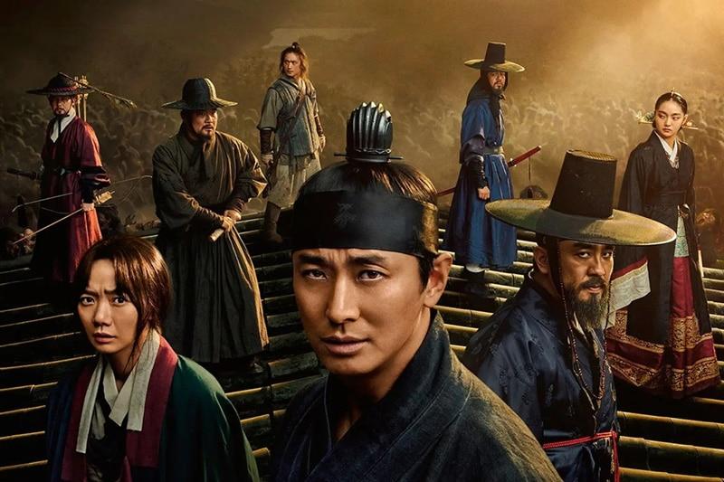 La série TV Kingdom 2