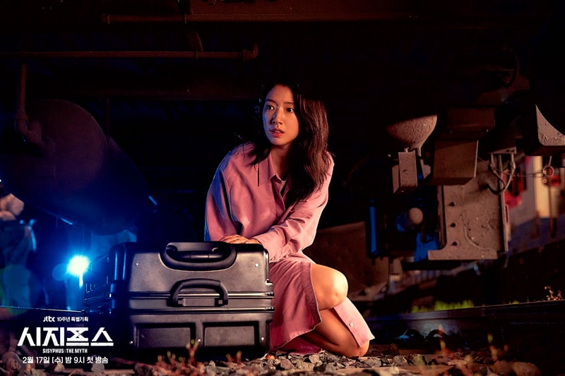 Park Shin Hye (Sisyphus: The Myth)