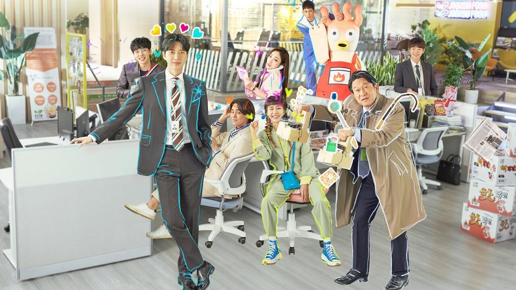 La série coréenne Kkondae Intern