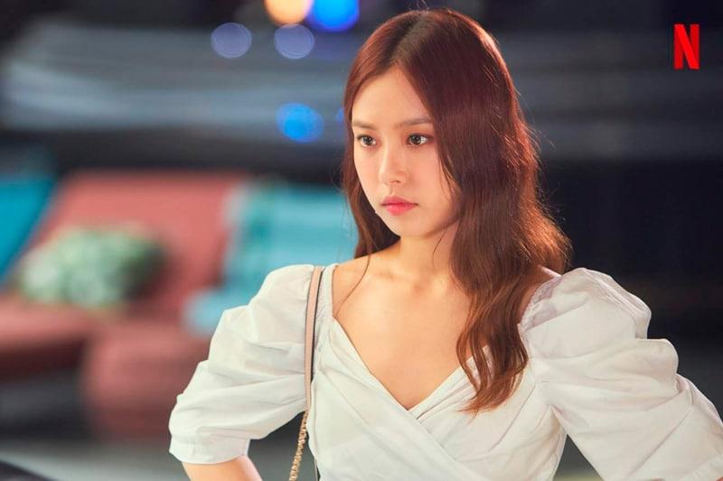 Go Min Si (Love Alarm Saison 2)