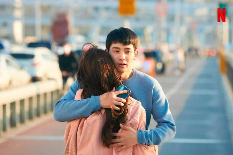 Jung Ga Ram (Love Alarm 2)