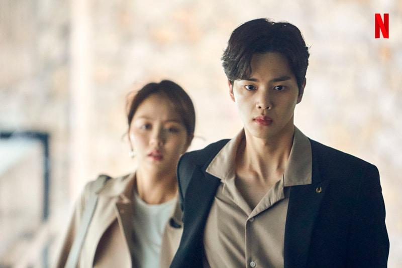 Kim So Hyun et Song Kang