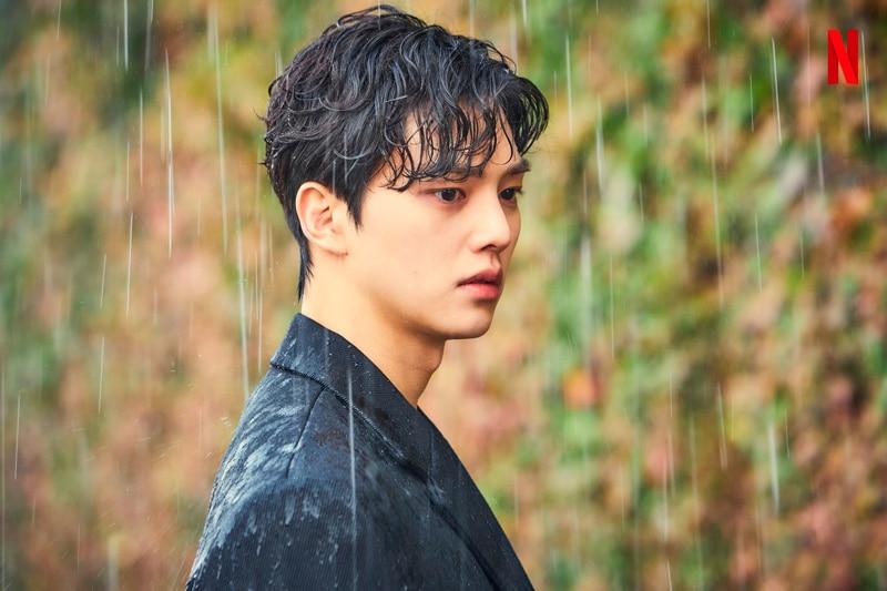 Song Kang (Love Alarm 2)