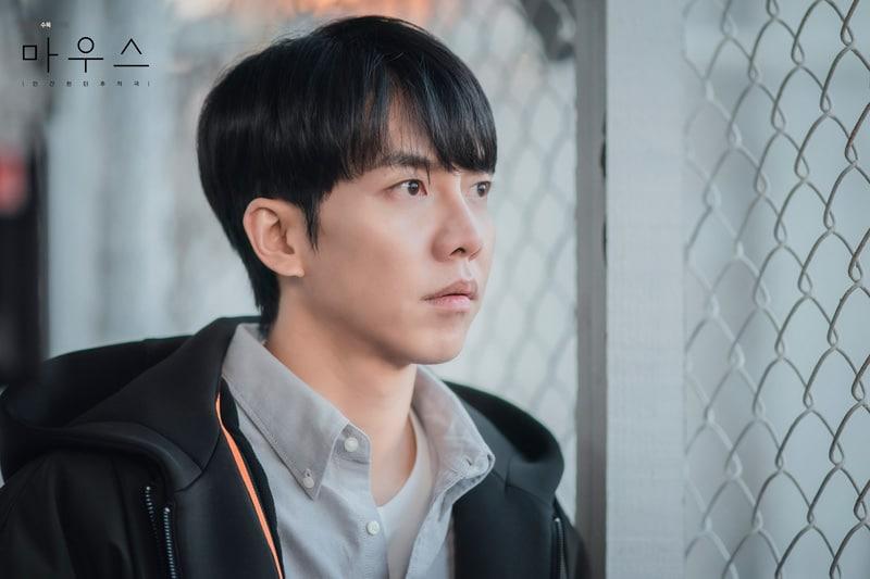 Lee Seung Gi (Mouse)