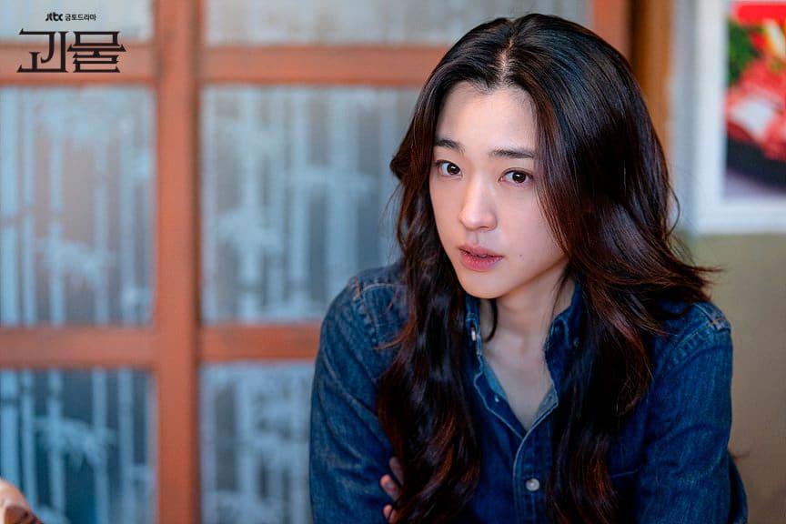 Choi Sung Eun (Beyond Evil)