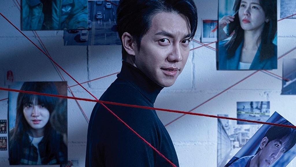 Mouse (tvN, 2021) : cliffhangers
