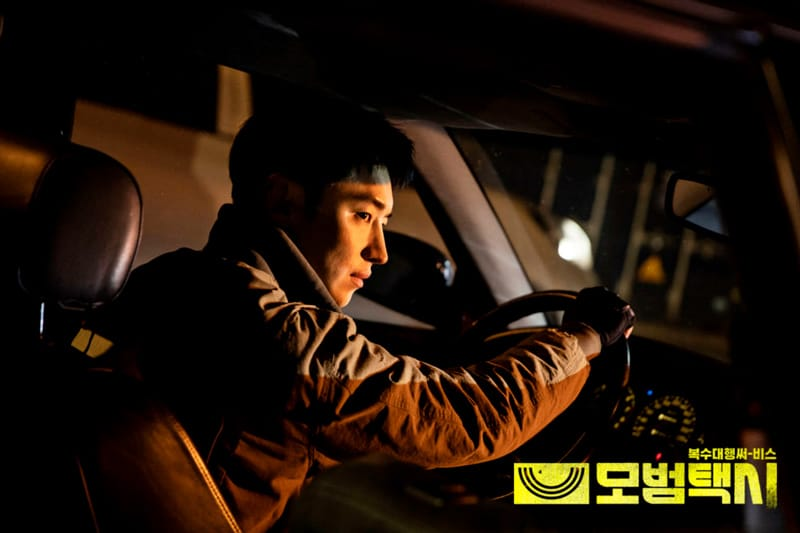 Lee Je Hoon (Taxi Driver)