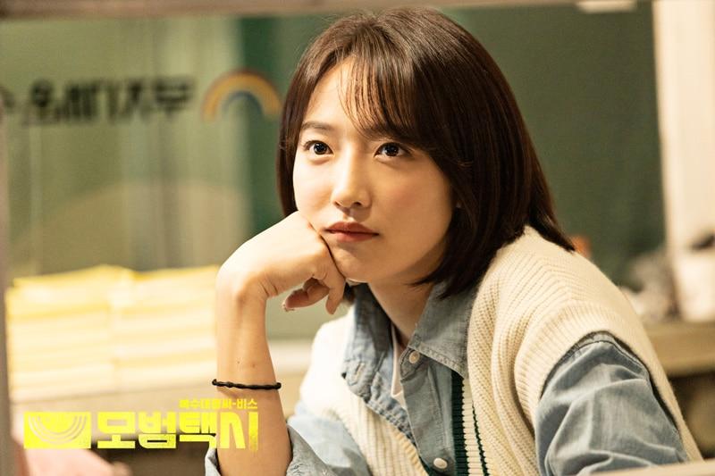 Pyo Ye Jin (Taxi Driver)