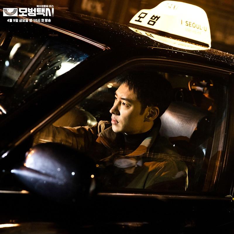 Lee Je Hoon (Deluxe Taxi)