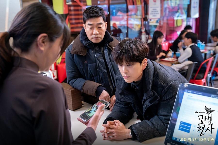 Son Hyun Joo et Jang Seung Jo