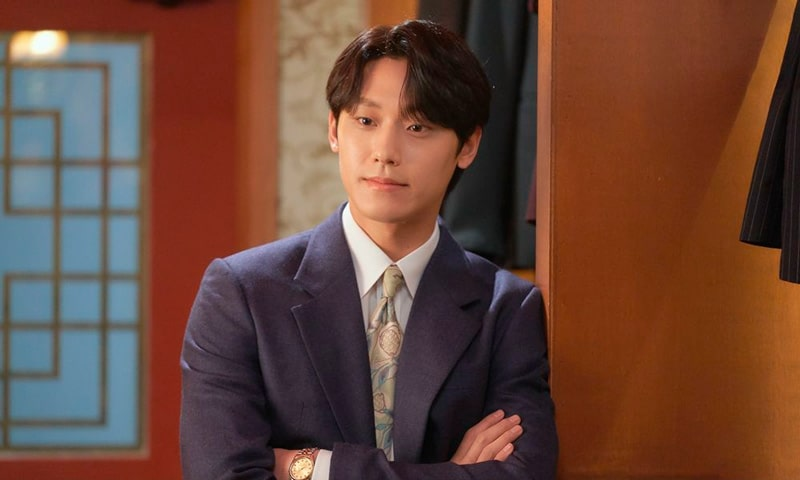 Lee Do Hyun (Youth Of May)