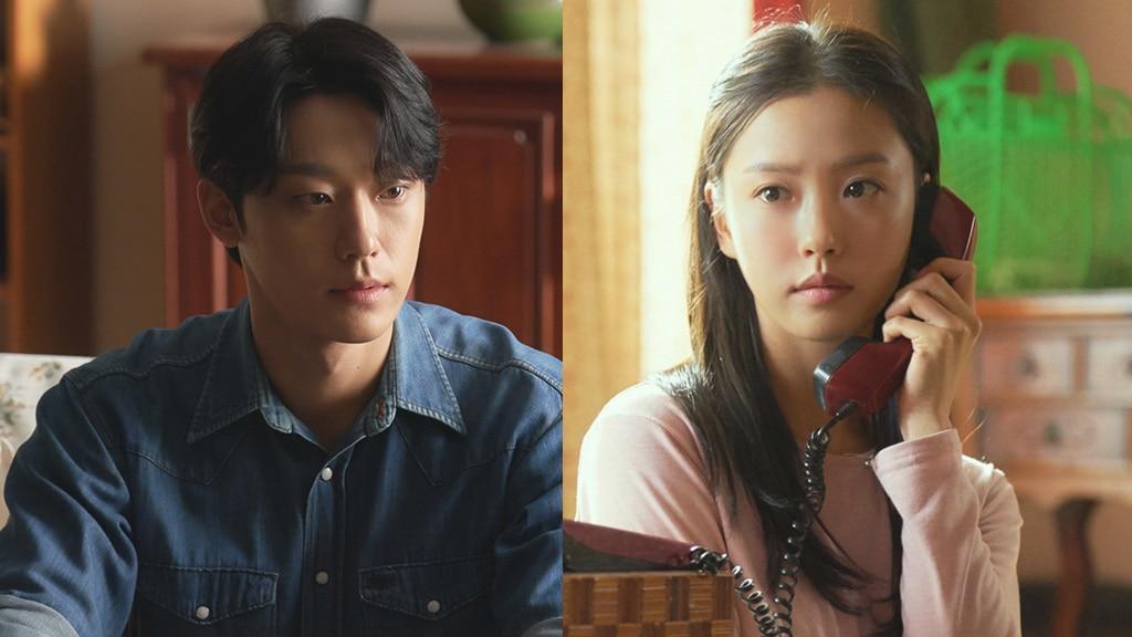 Lee Do Hyun, Go Min Si