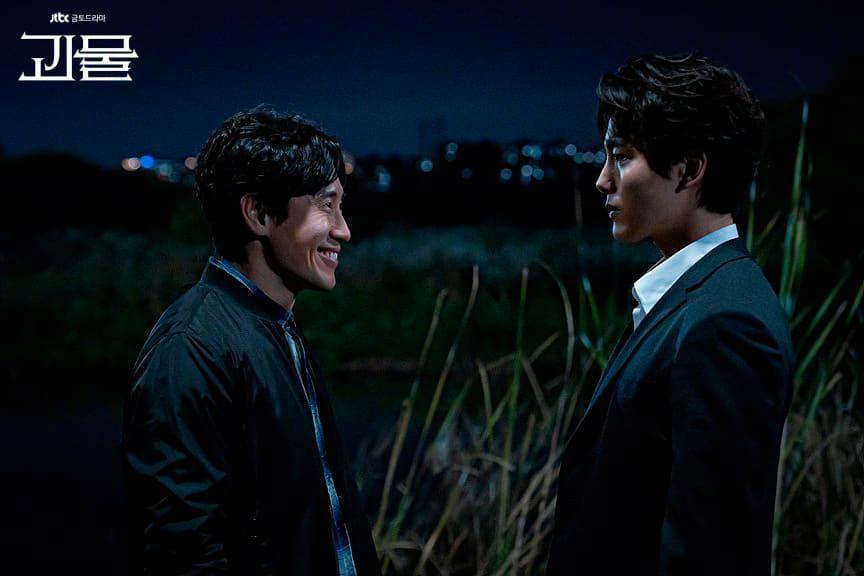Shin Ha Kyun et Yeo Jin Goo (Beyond Evil)