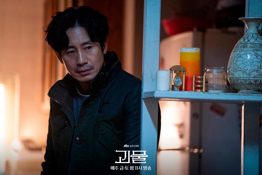 Shin Ha Gyun (Beyond Evil)